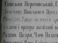 przemysl_cmentarz1_106