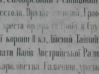 przemysl_cmentarz1_107