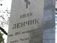 przemysl_cmentarz1_122