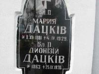 przemysl_cmentarz1_047