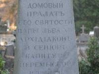 cmentarz_polanastepne_061