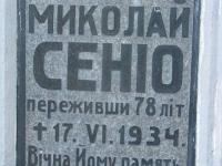 cmentarz_polanastepne_065
