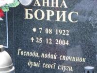 cmentarz_polanastepne_077