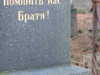 cmentarz_polanastepne_084
