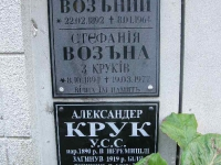 cmentarz_polanastepne_010