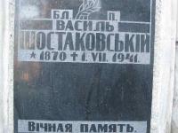 cmentarz_polanastepne_017