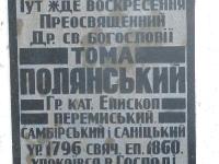 cmentarz_polanastepne_093