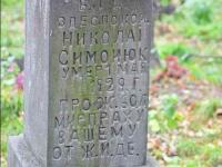 cycow-cmentarz_33