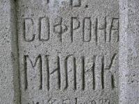 dowzniow_034