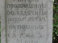 dowzniow_064