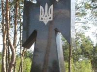 gorajec-2