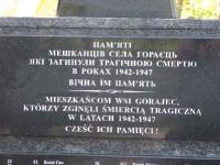 gorajec-4