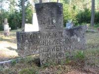 gorajec_045