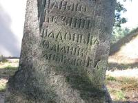 gorajec_085