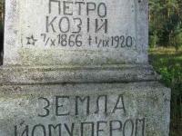 gorajec_148