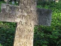 gorajec_152