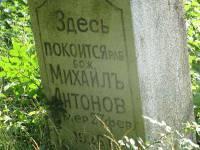 grodysaawice_cmentarz_23