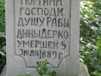grodysaawice_cmentarz_40