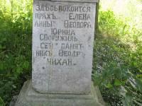 grodysaawice_cmentarz_44