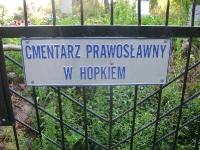 hopkie_cmentarz_03