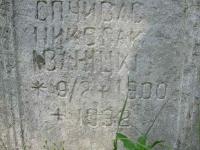 hrebenne_151