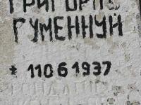 hrebenne_173