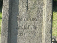 klimkowka_mogilywlosiu-9