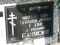 klimkowka_cmentarz_losie-20