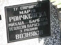 klimkowka_cmentarz_losie-24