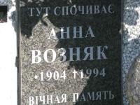 klimkowka_cmentarz_losie-26