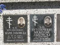 klimkowka_cmentarz_losie-3