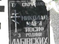klimkowka_cmentarz_losie-7