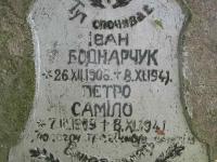 korczmin_032