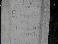 korczmin_120