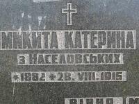 krowniki_32