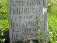 laszczow_cmentarz_05
