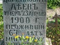 laszczow_cmentarz_30