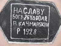 bonarivka_056.jpg