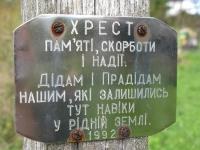 dalewa_136