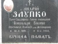 gladyszow_144