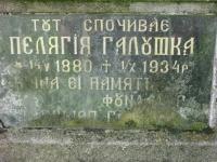 gladyszow_185