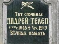 gladyszow_192