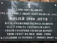 gladyszow_021