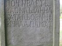 kotan_140