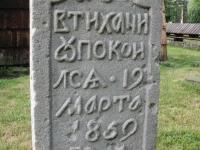 kotan_081