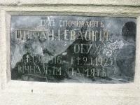 krempna_066