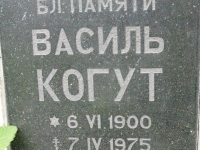 krempna_093