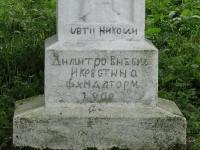 krywa-158