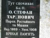 mszana_79