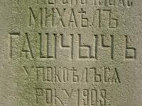 myscowa_066